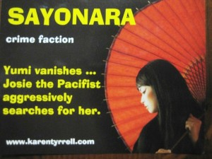 sayonara-postcard-brighter